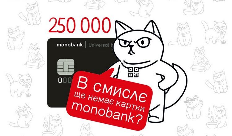 Классная кредитная карта с кешбеком