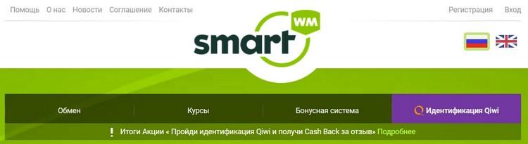Как вывести ЯндексДеньги, WebMoney, qiwi на карту: регистрация