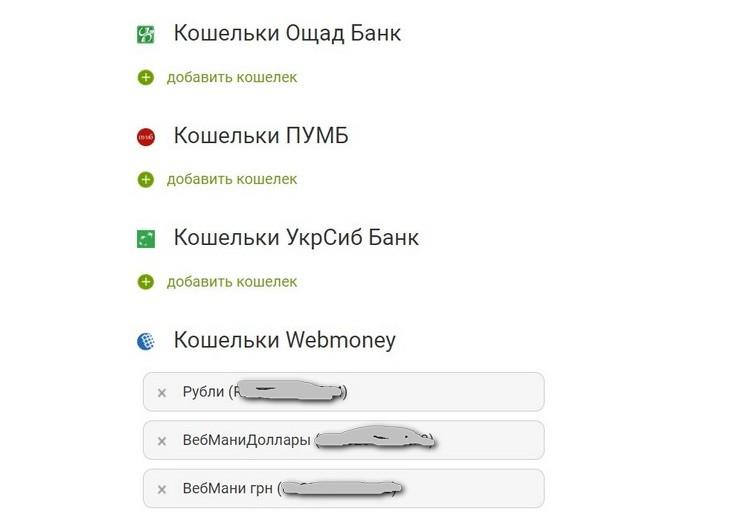 Как вывести ЯндексДеньги, WebMoney, qiwi на карту: кошельки