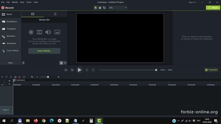 Как пользоваться Camtasia 9.0: запускаем программу