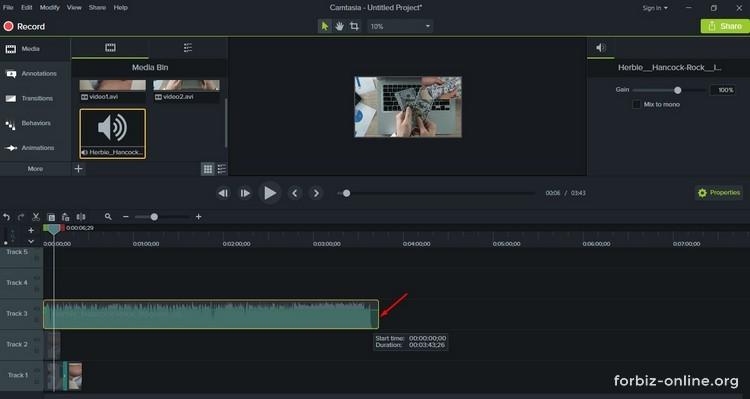 Как пользоваться Camtasia 9.0: обрезать аудио