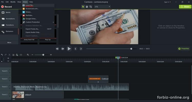 Как пользоваться Camtasia 9.0: вывод (рендеринг) видео