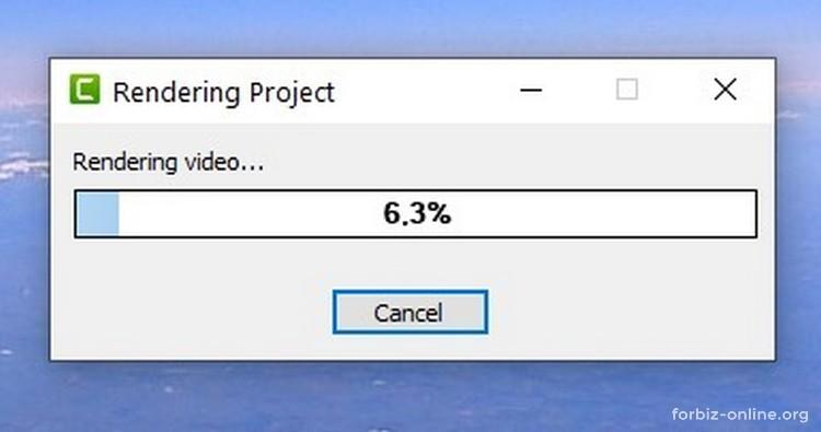 Как пользоваться Camtasia 9.0: рендеринг видео