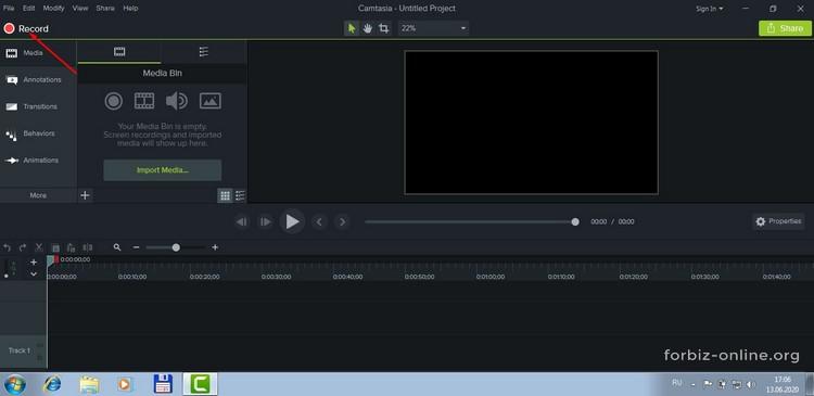 Как записать видео с экрана Camtasia studio: включаем запись