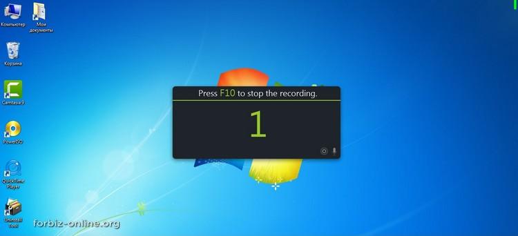Как записать видео с экрана Camtasia Studio: Старт записи экрана