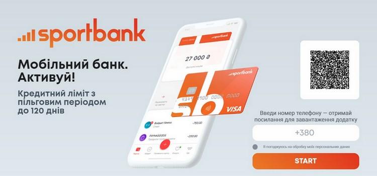 Sportbank -льготный период до 120 дней