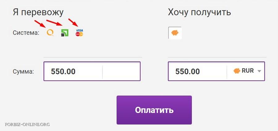 Идентификация Киви в Украине 2021: способы оплаты