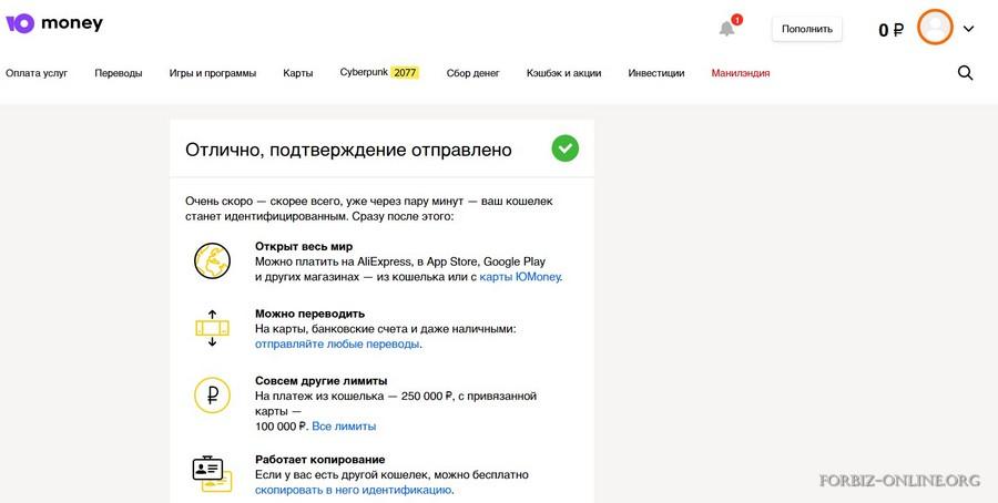 Завершение идентификацию Юмани 2021: Украина, Казахстан